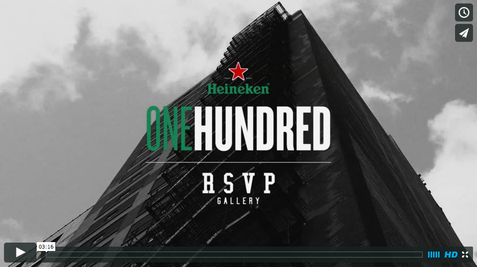 #Heineken100 :: Easy Otabor, RSVP GALLERY